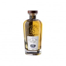 CAOL ILA - 2012-2020 - 8y - First Fill Sherry Finish - Cask Strength Collection - Waldhaus am See Label